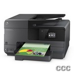 HP OFFICEJET 8610 A7F64A - CLR FX,CO,PT,SC,WIFI,DUP, A7F64A