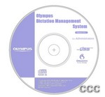 OLYMPUS 4661210 AS-56 - ODMS ADMINISTRATORS CD, AS56