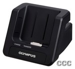 OLYMPUS 4551110 CR-15 - DS7000 DOCKING CRADLE, CR15