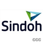SINDOH A610 - 500 SHEET PAPER BANK, A610PB2-W